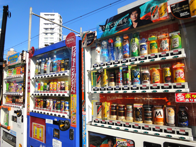 who is tokyo machine