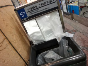 http://www.hellotokyo.jp/wp-content/uploads/DSC04358-300x225.jpg
